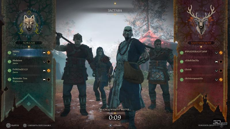 Самые отмороженные разбойники, их боялись даже гвардейцы