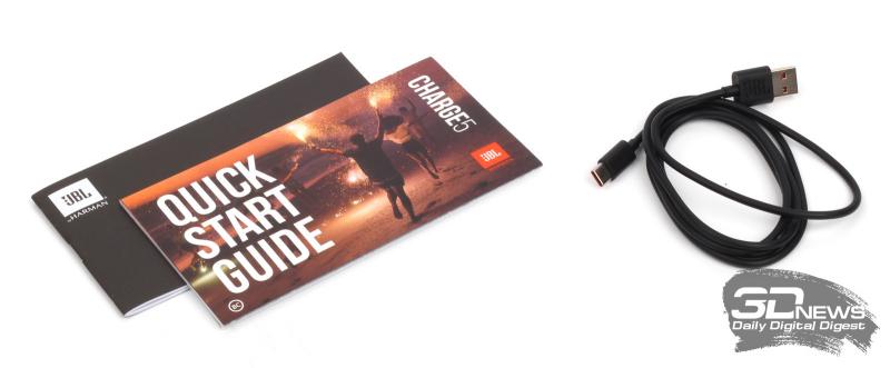 Упаковка и комплект поставки колонки JBL CHARGE 5