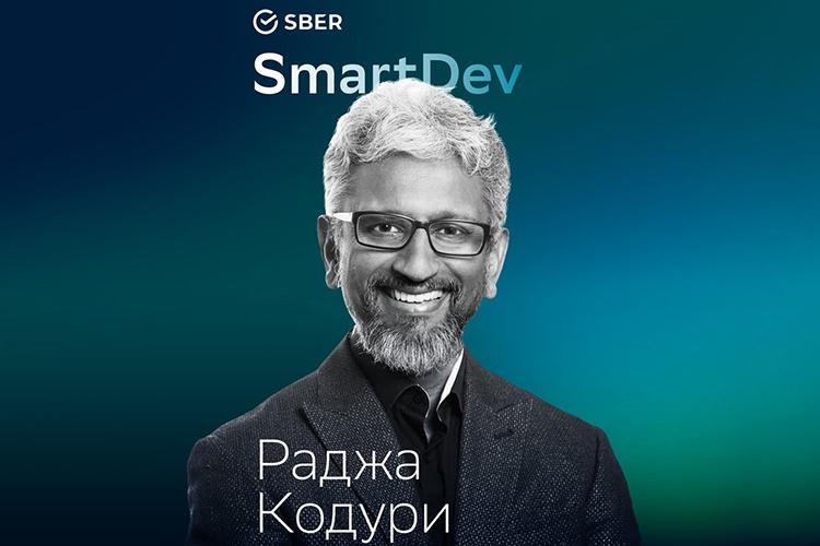 SmartDev