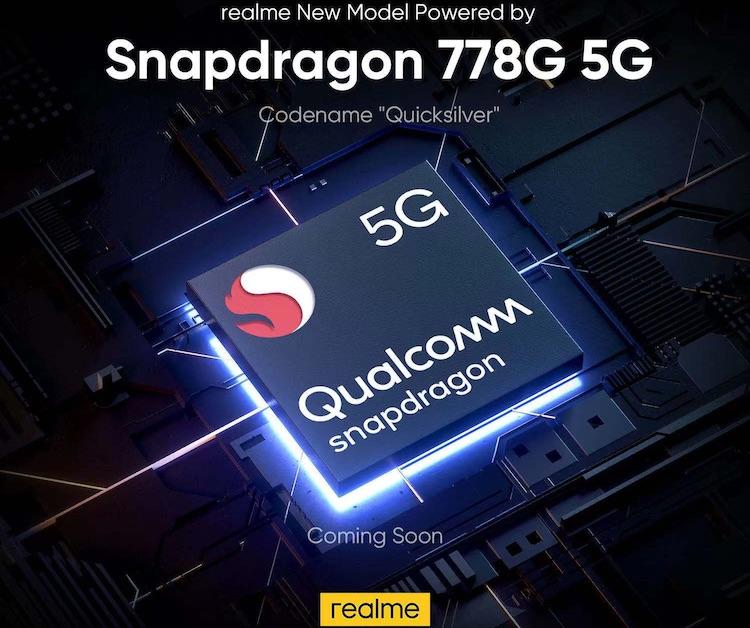 Realme скоро представит смартфон на новейшем процессоре Snapdragon 778G