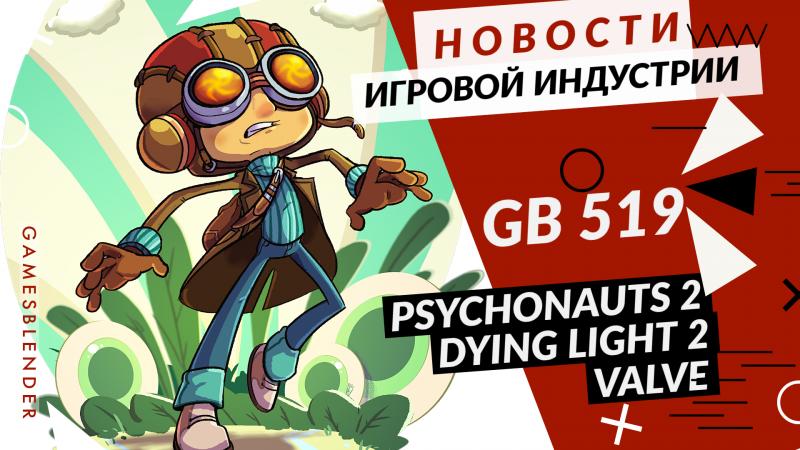 Gamesblender № 519: Valve может вернуться к консолям, а «Пиноккио» станет игрой в духе Bloodborne