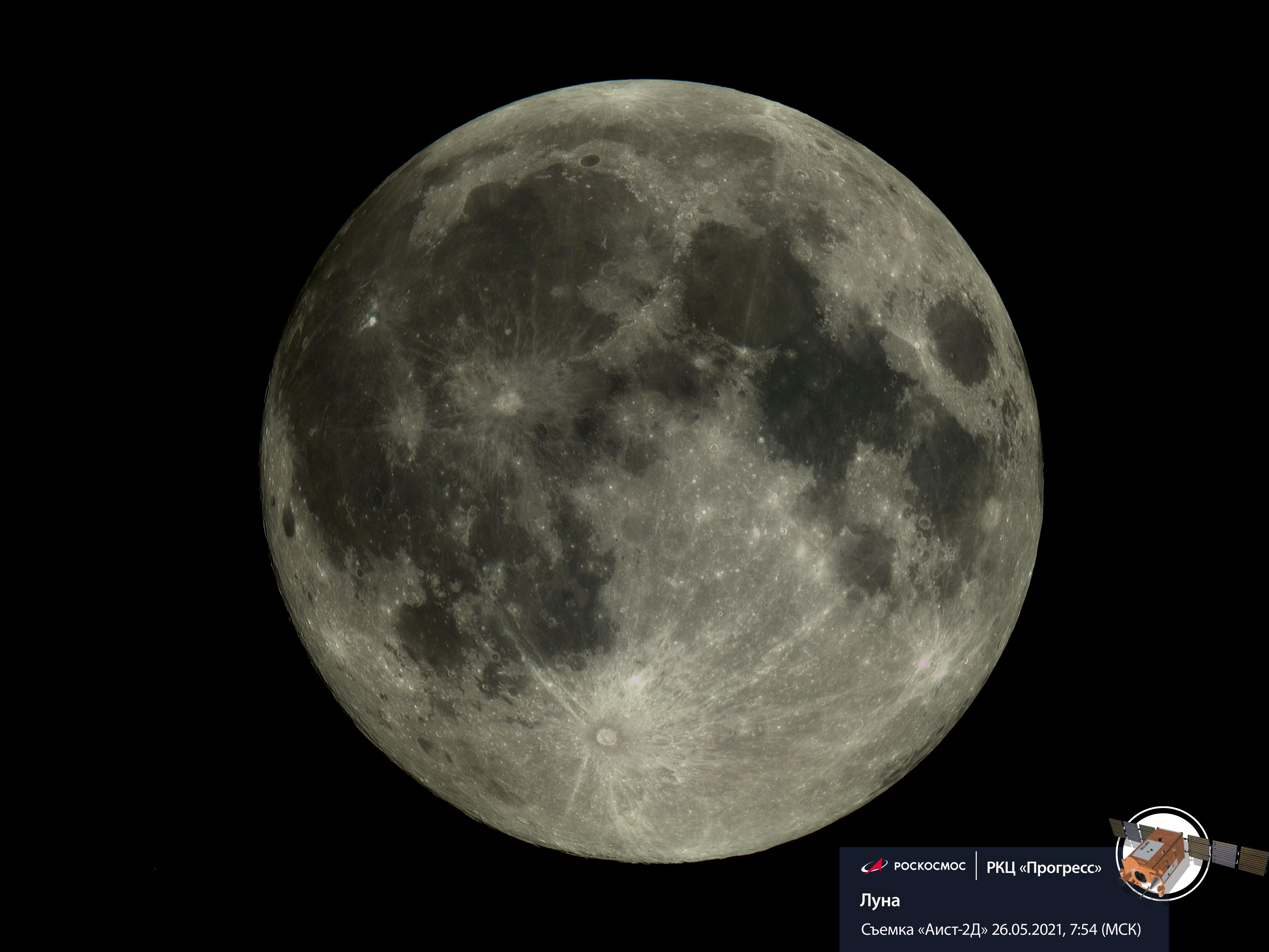Фото дня: суперлуние и полное затмение Луны