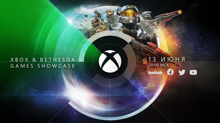 Xbox и Bethesda проведут в рамках E3 2021 совместное шоу с новостями о Xbox Game Pass и анонсами