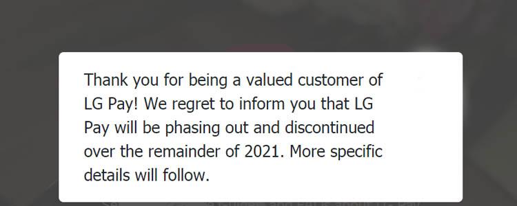 Платёжный сервис LG Pay закроют до конца 2021 года