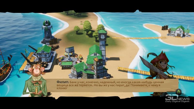 В разговорах главного героя / героиню постоянно называют «пиратом», что пиратом его / её, конечно, не делает. Это как прозвать King of Seas «интересным приключением»