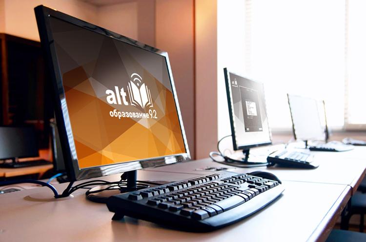 Вышла новая версия Linux-дистрибутива Альт Образование 9.2