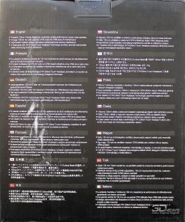 Обзор и тест процессорного кулера Zalman CNPS10X Performa Black: в духе времени3