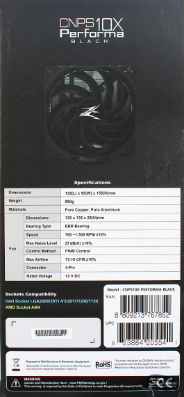 Обзор и тест процессорного кулера Zalman CNPS10X Performa Black: в духе времени4