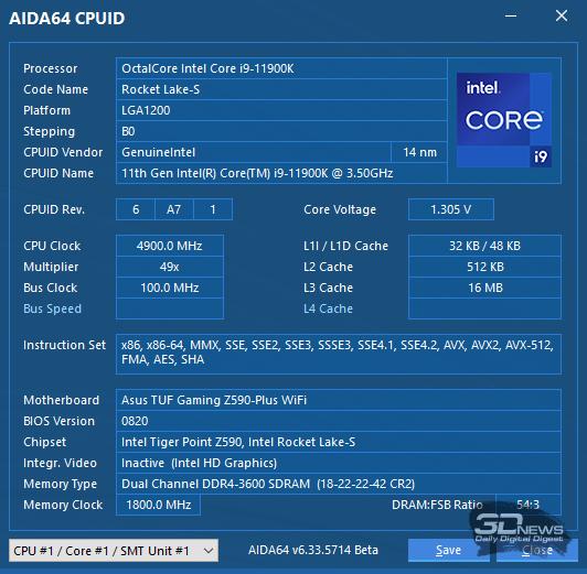 Обзор и тест процессорного кулера Zalman CNPS10X Performa Black: в духе времени52