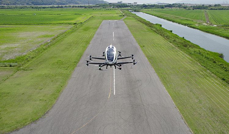 Китайское аэротакси EHang испытали полётом в японской глубинке. Источник изображения: EHang