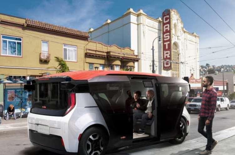 Беспилотный элетрический электромобиль Cruise Origin / Изображение: Cruise