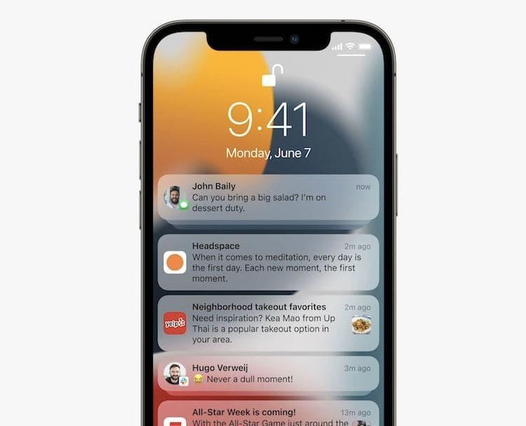 Apple анонсировала iOS 15 — мощное обновление FaceTime, улучшенные уведомления и многое другое5