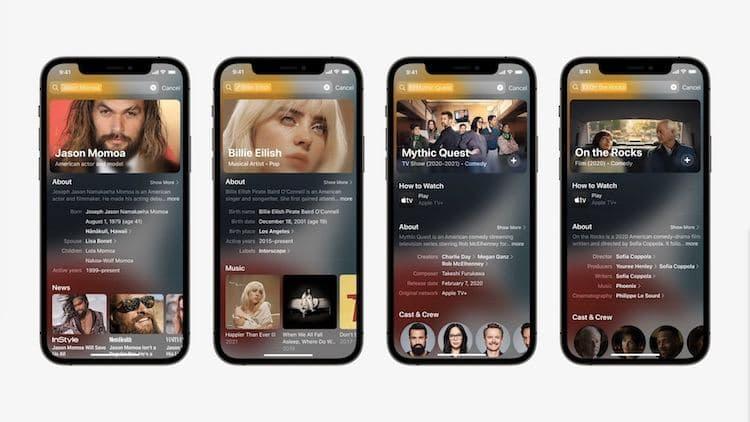 Apple анонсировала iOS 15 — мощное обновление FaceTime, улучшенные уведомления и многое другое