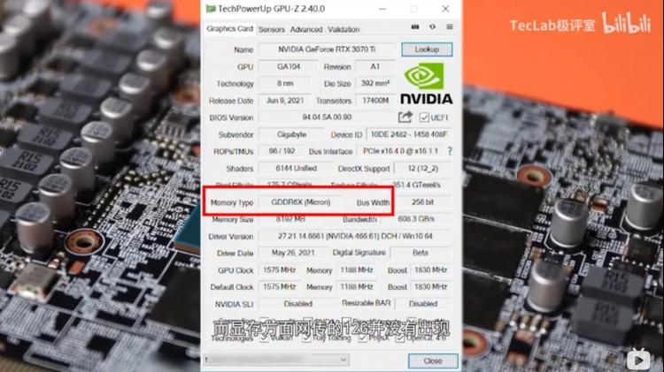 Gigabyte GeForce RTX 3070 Ti