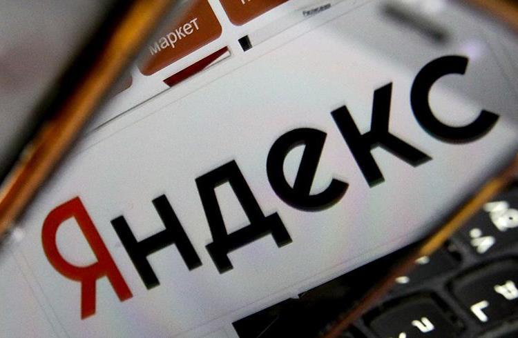 Изображение: Известия