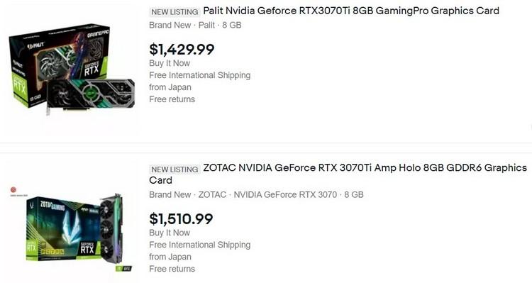 GeForce RTX 3070 Ti поступила в продажу — перекупщики, дефицит и огромные ценники6