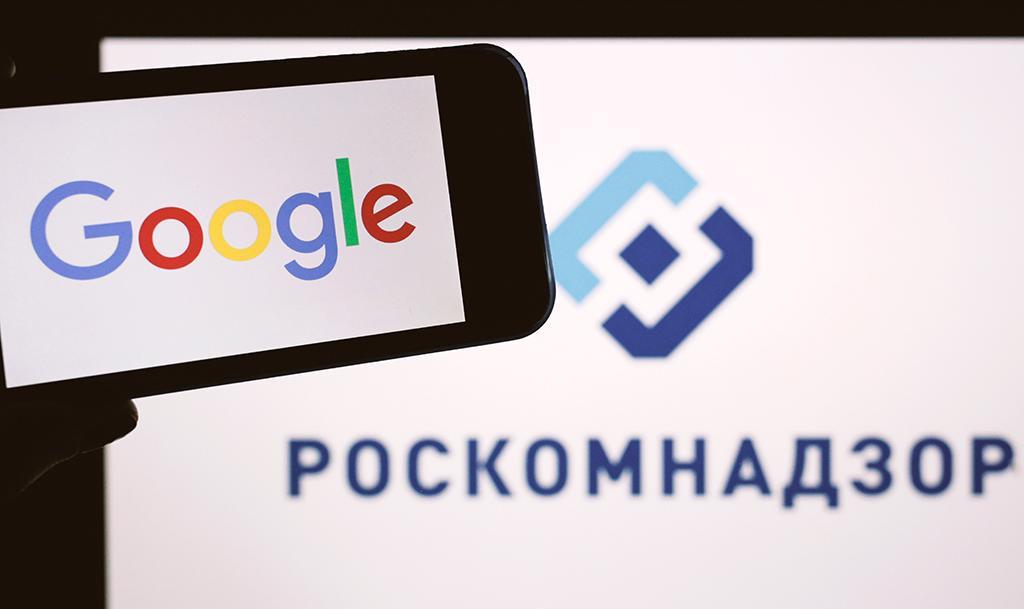 Роскомнадзор отчитался о проверке западных IT-компаний: 94,1 млн рублей штрафов и угрозы новыми санкциями