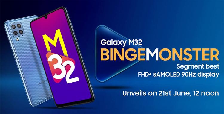 Смартфон Samsung Galaxy M32 с 90-Гц экраном AMOLED FHD выйдет через неделю