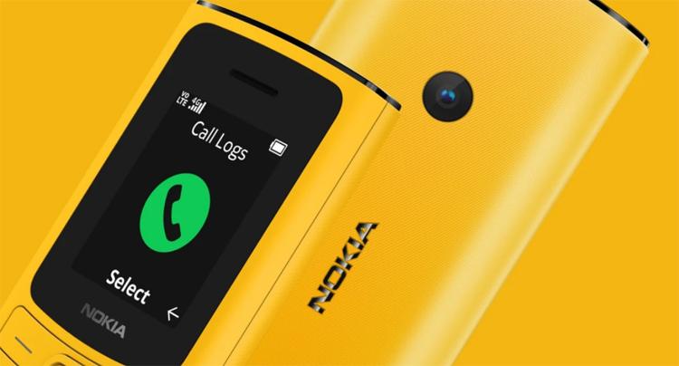 Здесь и ниже изображения Nokia