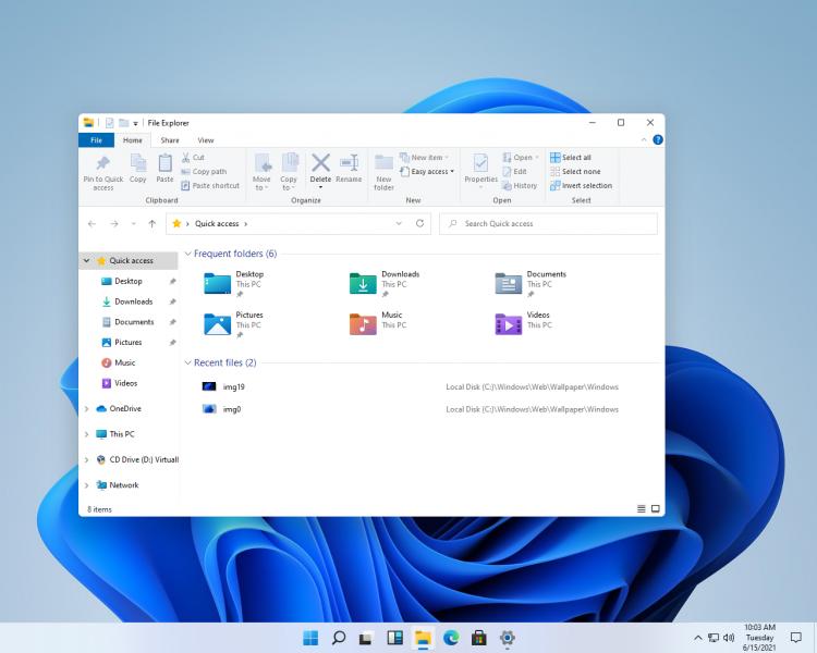 «Проводник» в Windows 11