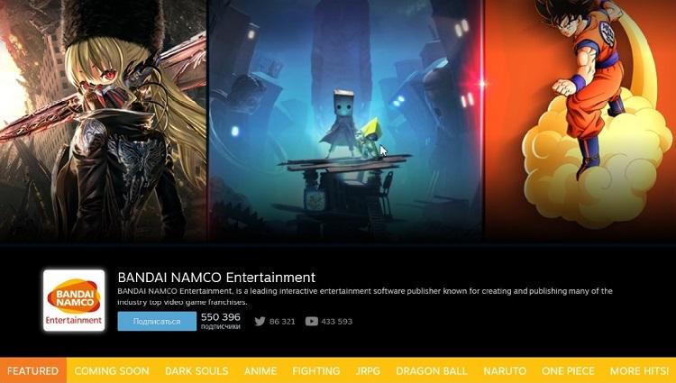 Для удобства навигации игры Bandai Namco Entertainment разделены на категории