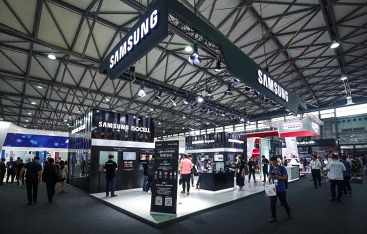 Samsung проведёт виртуальную презентацию в рамках предстоящей выставки MWC 2021