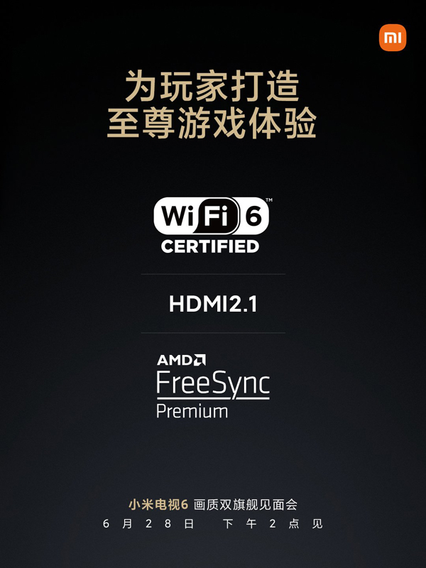 Xiaomi will soon introduce the Mi TV 6 with AMD FreeSync Premium and 120 Hz