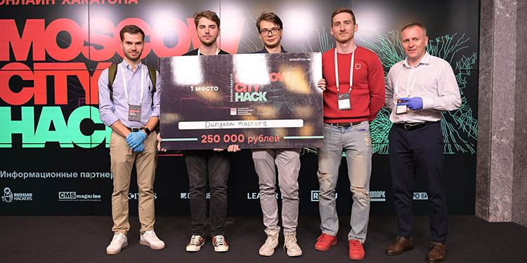 В хакатоне Moscow City Hack приняли участие 114 команд из 79 регионов России