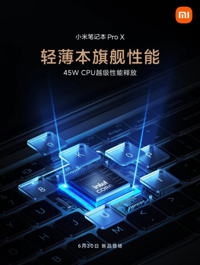 "30 июня Xiaomi представит лэптоп Mi Notebook Pro X на платформе Intel"""