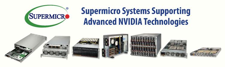 Здесь и ниже изображения Super Micro Computer