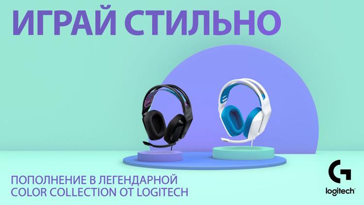 Здесь и ниже изображения Logitech G