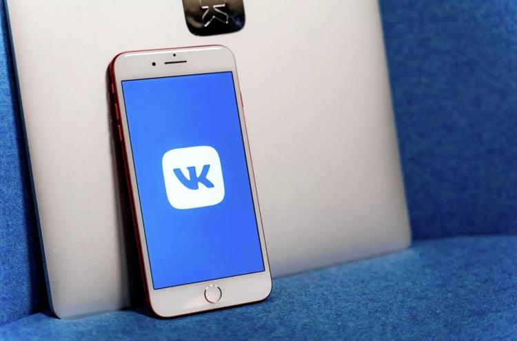 В работе соцсети ВКонтакте зафиксированы сбои