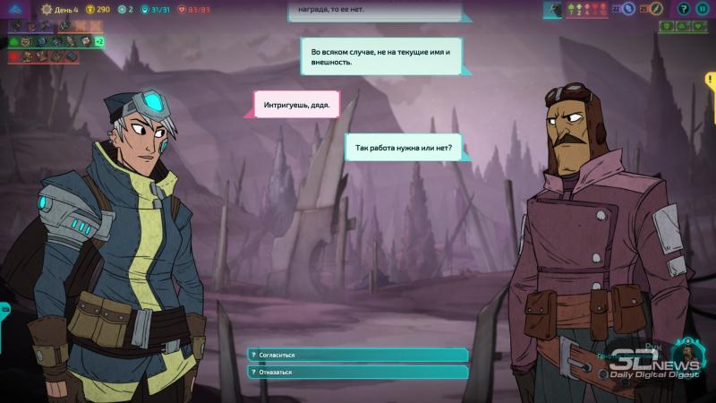 В кампании одного героя можно встретить центрального персонажа из другой. И не обязательно дружить: обдурить и убить — вполне допустимый вариант