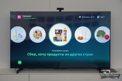 Обзор умного экрана Huawei Vision S: первое устройство на HarmonyOS