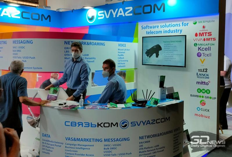 Репортаж с российских стендов на выставке MWC 2021