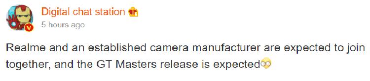 Realme привлекла в партнёры Kodak для выпуска Realme GT Master Edition