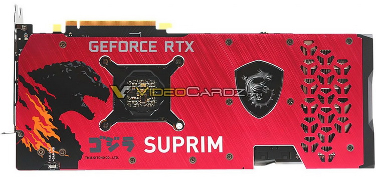 MSI выпустит ограниченным тиражом видеокарту GeForce RTX 3070 SUPRIM SE x GODZILLA