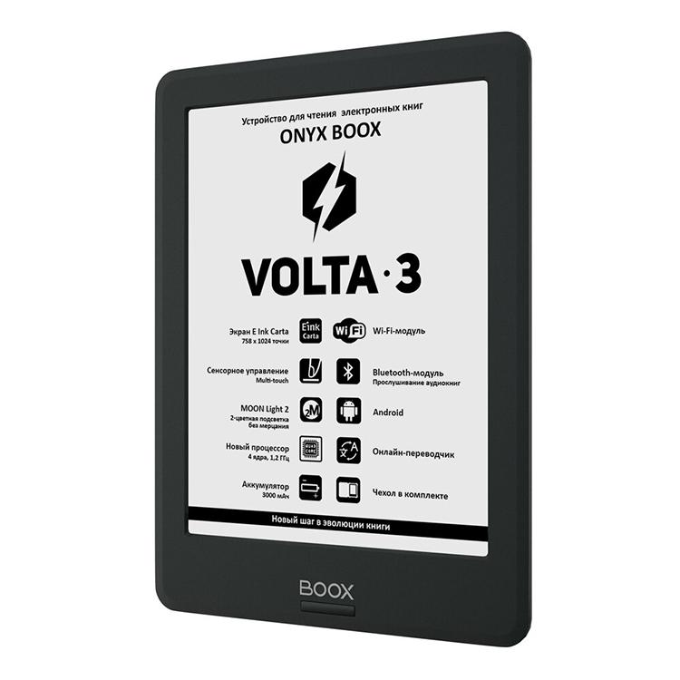 Анонсирован 6-дюймовый ридер ONYX BOOX Volta 3 с поддержкой Bluetooth и Wi-Fi