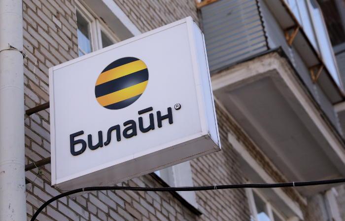 ТАСС/Михаил Почуев