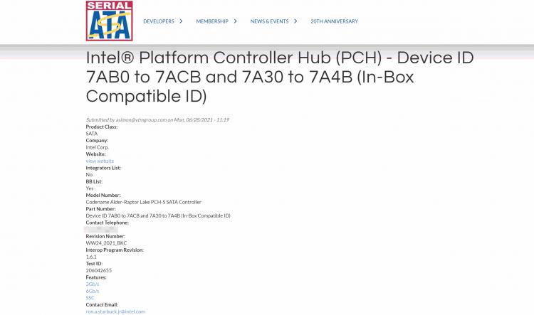 Очередная утечка подтвердила родство процессоров Intel Alder Lake и Raptor Lake