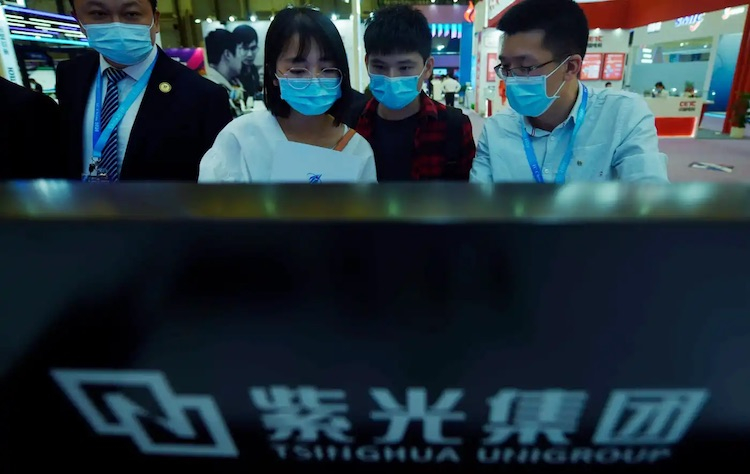 Китайский полупроводниковый холдинг Tsinghua Unigroup оказался на грани банкротства
