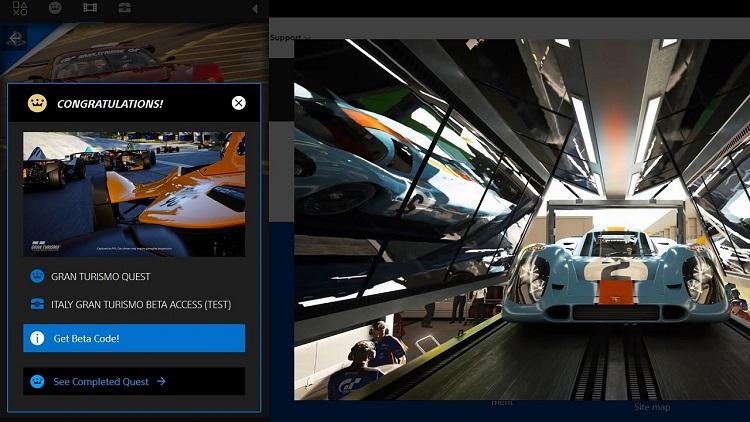 Утечка: владельцы PS5 получат возможность протестировать Gran Turismo 7 до релиза