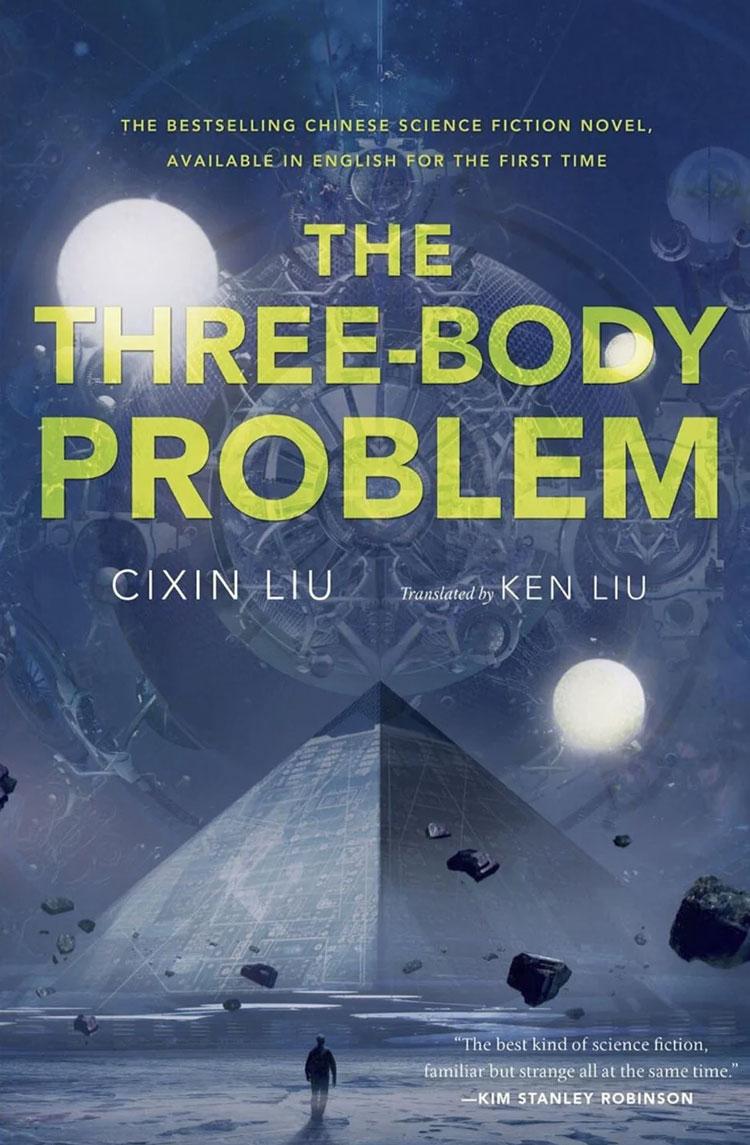 Автор н/ф-бестселлера Задача трёх тел Лю Цысинь возглавил секретный VR/ИИ-проект известной китайской компании
