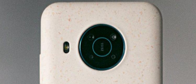 Смартфон Nokia повышенной прочности будет представлен через две недели