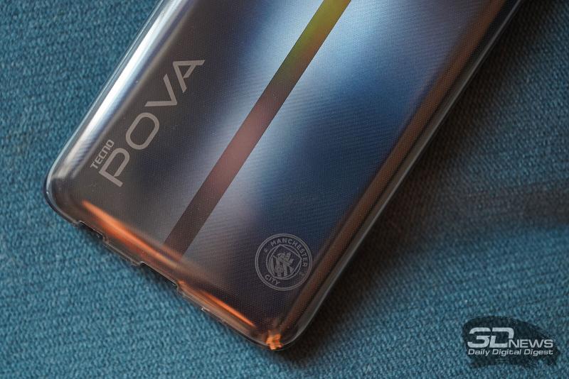 Обзор смартфона TECNO POVA 2: аккумуляторный монстр