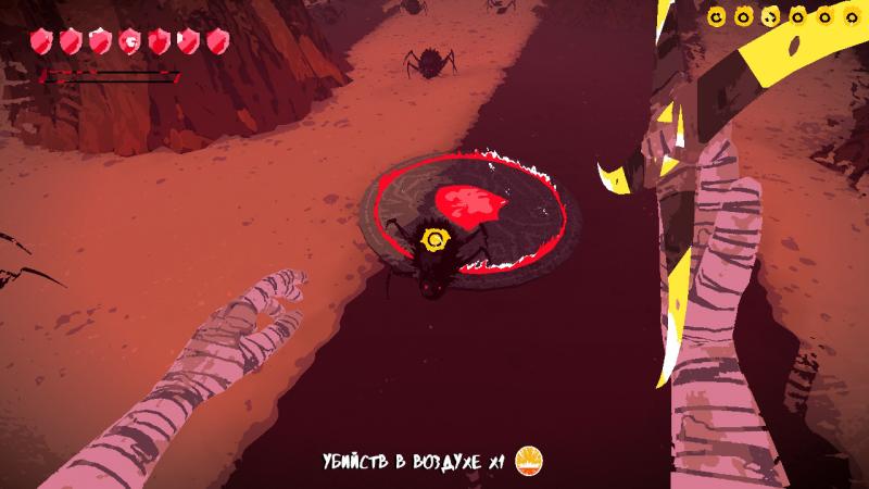 В красном круге можно восполнить потерянную единицу брони. Но вот нюанс: стоя там, рискуешь потерять намного больше