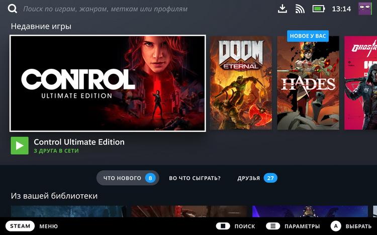 Valve представила Steam Deck — конкурента Nintendo Switch на базе AMD Zen 2 и RDNA 21
