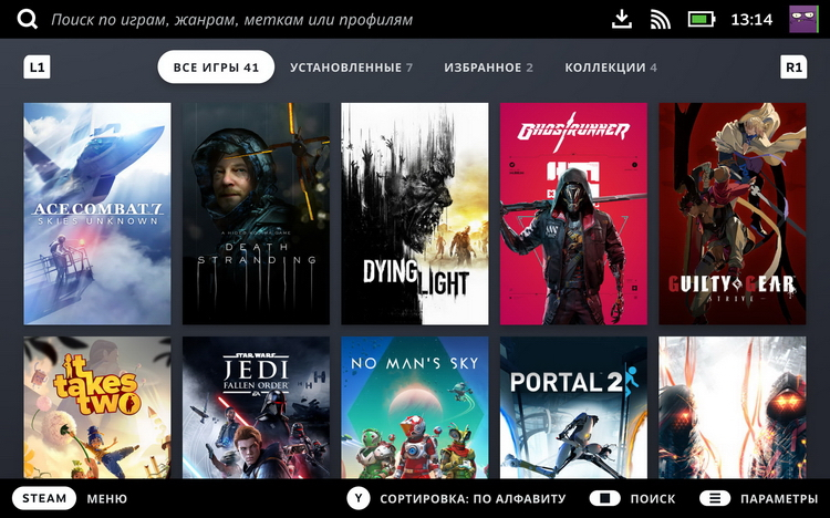 Valve представила Steam Deck — конкурента Nintendo Switch на базе AMD Zen 2 и RDNA 24