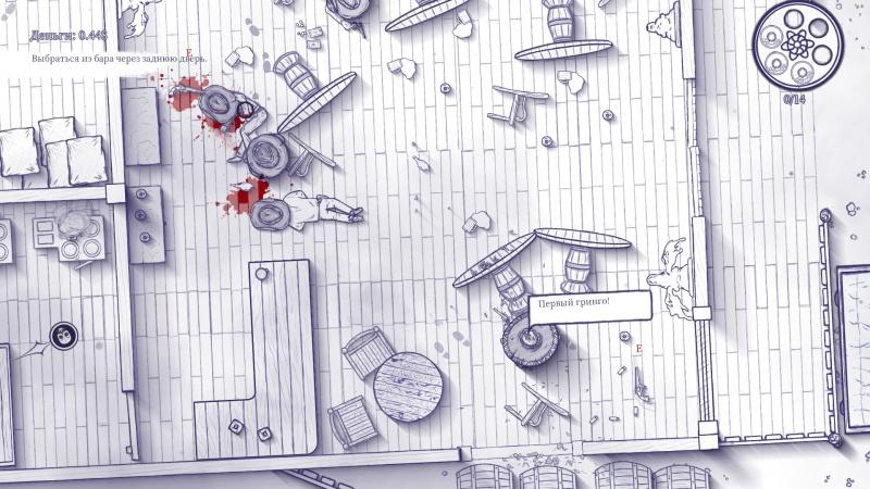 История Ink Stains Games лаконична: «идея создать свою студию появилась сразу, как образовался пул общих умений, — программирование, художественное рисование и написание сюжета. Вдохновляло, конечно же, общее любимое занятие — игры». На скриншоте — экшен 12 is Better Than 6