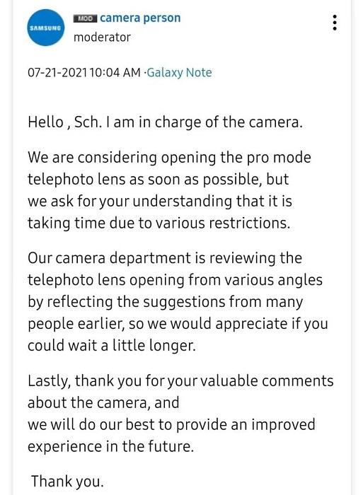 Samsung позволит использовать камеры смартфонов с телеобъективами в профессиональном режиме